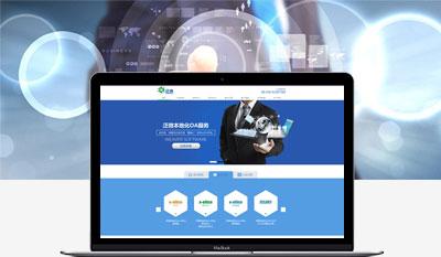 陕西泓拓信息技术有限公司