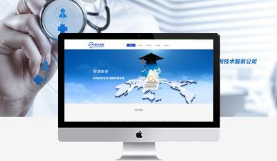陕西鹰齐软件信息科技有限公司