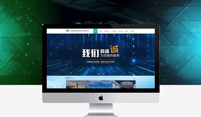 陕西蔚蓝智能自动化系统工程有限公司